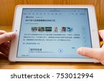 zhongshan china november 12... | Shutterstock . vector #753012994