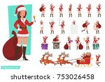 set of women with santa claus... | Shutterstock .eps vector #753026458