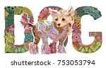hand painted art design. hand... | Shutterstock .eps vector #753053794