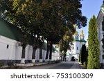 long alley in kiev pechersk... | Shutterstock . vector #753100309
