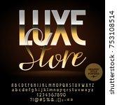 vector chic golden emblem luxe... | Shutterstock .eps vector #753108514