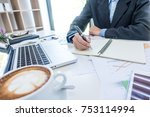 businessman working at business ... | Shutterstock . vector #753114994