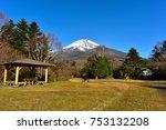 Small photo of All clear fine autumn Mount Fuji, Shizuoka, Japan