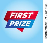 first prize arrow tag sign. | Shutterstock .eps vector #753134710