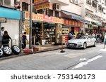 hong kong   october 24 ...   Shutterstock . vector #753140173