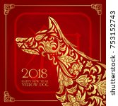 happy chinese new year card is... | Shutterstock . vector #753152743