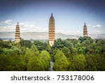the three pagodas  dali  yunnan   Shutterstock . vector #753178006
