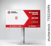 billboard banner  modern design ... | Shutterstock .eps vector #753210496