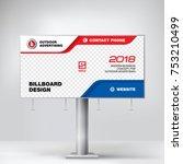 billboard banner  modern design ... | Shutterstock .eps vector #753210499
