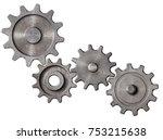 metal gears and cogs cluster...   Shutterstock . vector #753215638