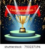 realistic golden trophy with... | Shutterstock . vector #753237196