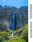Small photo of Waterfall in Ala Archa national park, Kyrgyzstan in summer