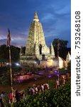 Small photo of temples of gaya, Bihar, India