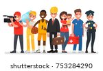 set of people of different... | Shutterstock .eps vector #753284290