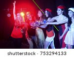 woman celebrate night party and ... | Shutterstock . vector #753294133