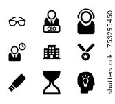 business vector icon collection ... | Shutterstock .eps vector #753295450