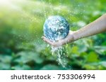 water pouring on planet earth... | Shutterstock . vector #753306994