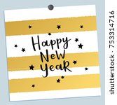 happy new year 2017 golden... | Shutterstock .eps vector #753314716