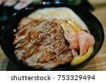 japanese grill beef rice with... | Shutterstock . vector #753329494