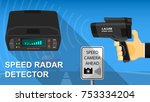 handheld speed radar lidar... | Shutterstock .eps vector #753334204