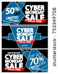 set cyber monday sale posters ... | Shutterstock .eps vector #753349708