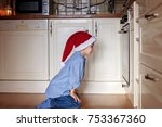curious little boy  watching... | Shutterstock . vector #753367360