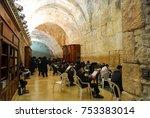jerusalem  israel   january 13  ... | Shutterstock . vector #753383014