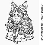 mysterious girl head portrait.... | Shutterstock .eps vector #753410080