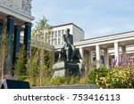 Small photo of MOSCOW, RUSSIA - SEPTEMBER 20, 2017: Monument to Fyodor Dostoyevsky near the Russian State Library