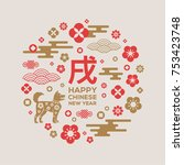 chinese new year greeting card... | Shutterstock .eps vector #753423748