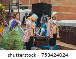 performers  on the streets of... | Shutterstock . vector #753424024