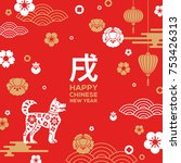 chinese new year greeting card... | Shutterstock .eps vector #753426313