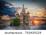 St. Basil's Cathedral   An...