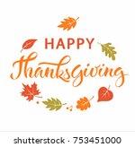 printthanksgiving day...   Shutterstock .eps vector #753451000