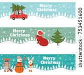 set of horizontal christmas... | Shutterstock .eps vector #753451600
