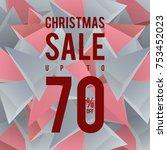 christmas sale banner design... | Shutterstock .eps vector #753452023