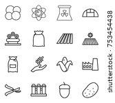 thin line icon set   atom core  ... | Shutterstock .eps vector #753454438