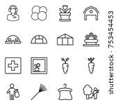 thin line icon set   call... | Shutterstock .eps vector #753454453