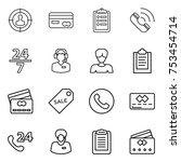 thin line icon set   target... | Shutterstock .eps vector #753454714