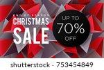 christmas sale banner design... | Shutterstock .eps vector #753454849