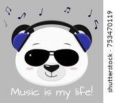 illustration of a cute panda... | Shutterstock .eps vector #753470119
