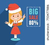 christmas big sale banner.... | Shutterstock .eps vector #753477886