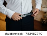 the groom is going to the... | Shutterstock . vector #753482740