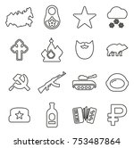 russia country   culture icons... | Shutterstock .eps vector #753487864