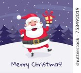 christmas greeting card. santa... | Shutterstock .eps vector #753492019