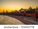 famous view of moscow kremlin... | Shutterstock . vector #753492778