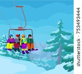 ski lift with cartoon people in ... | Shutterstock .eps vector #753493444