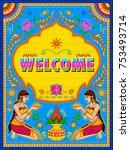 illustration of colorful... | Shutterstock .eps vector #753493714