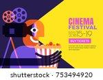 vector cinema festival poster ... | Shutterstock .eps vector #753494920