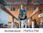 sportsman has workout with... | Shutterstock . vector #753511750